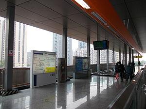 Yuanyang Station - Image: Chongqing Rail Transit Yuanyang