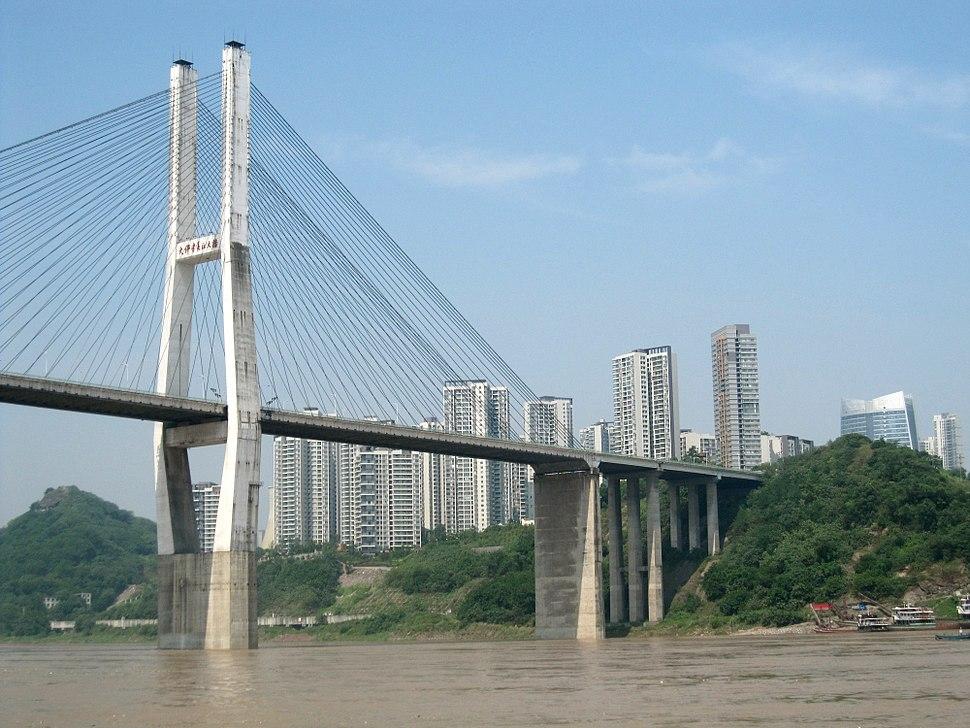 Chongqing bridge, Dafosi Yangtze River Bridge.jpg