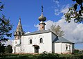 ChurchDecapitationSaintJohn(Suzdal).JPG
