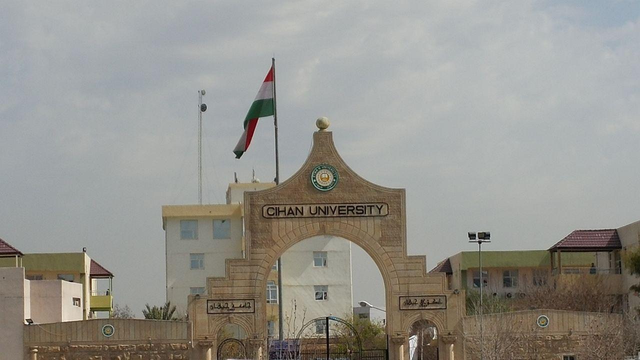 Cihan university erbil camp.jpg