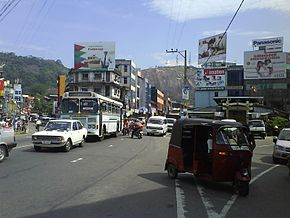 City center kurunegala.JPG