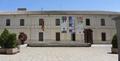 Ciudad Real (RPS 20-07-2012) Convento o Museo de la Merced, fachada.png