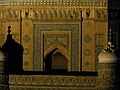 Close up of Arch-Tomb of Shah Rukn-e-Alam.jpg