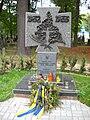 Cmentarz prawosławny warszawa pomnik ofiar hołodomoru.JPG