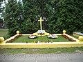 Cmentarz wojskowy w Radzyminie - mogiła Strzelców Kaniowskich.JPG