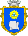 Coat of arms of Pidkamin