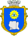 Coat Of Arms of Pidkamin.png