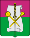 Coat of Arms of Bryukhovetsky rayon (Krasnodar krai).png