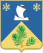 Coat of Arms of Kuzomen (Murmansk oblast) proposal.png