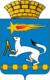 Coat of Arms of Nizhnyaya Salda (Sverdlovsk oblast).png