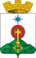 Coat of Arms of Severouralsk (Sverdlovsk oblast).png