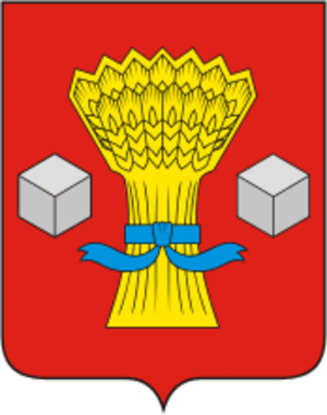 Svetloyarsky District - Image: Coat of Arms of Svetloyarsky rayon (Volgograd oblast)