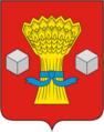 Coat of Arms of Svetloyarsky rayon (Volgograd oblast).png