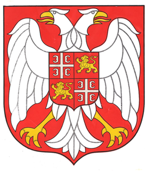 Coat of arms of Serbia and Montenegro.png