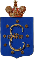 Coats of arms of Yekaterinoslav 1811.png