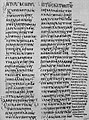 Codex Vaticanus 354 Matthew 8,1-10.JPG