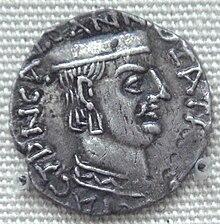 Coin of Chastana.jpg