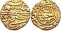 Coin of Fath Shah, minted in Kashmir.jpg