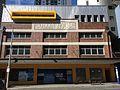 Collins House Adelaide Street, Brisbane.JPG