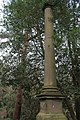 Column At North East End Of Meanwood Park At Ngr 2789 3758.jpg