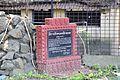 Commemorative Plaque - Swami Akhandananda Statue - Gangadhar Gangopadhyay - Ramakrishna Mission Ashrama - Sargachi - Murshidabad 2014-11-11 8344.JPG