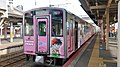Conan Tottori Liner in Yonago Station 1.jpg