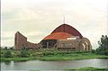 Convention Centre Complex Under Constrution - Science City - Calcutta 1995-08-17 411.JPG