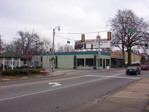 Cooper-Young, Memphis - Intersection of Cooper Street and Young Avenue in the Cooper-Young District in Memphis (2008)