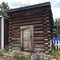 Copper Center 8570.jpg
