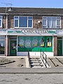Costcutter Off Licence - Stutton Road - geograph.org.uk - 1733996.jpg