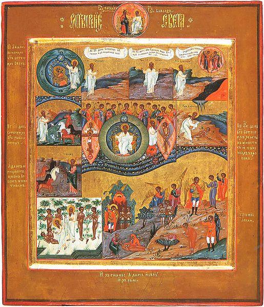 File:Creation of world icon (19 c., S-Peterburg).jpeg
