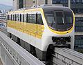Daegu Metro Line 3 Crop.jpg