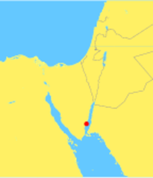 2006 Dahab bombings - The seaside town of Dahab is located on the Gulf of Aqaba