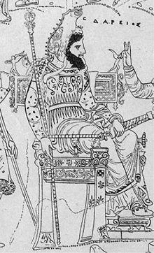 قائمة ملوك مصر (العصر المتأخر ) الاسرات 27-28-29-30 220px-Darius-Vase