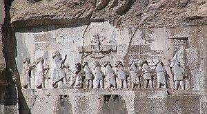 Darius I the Great's inscription (edit).jpg