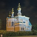Darmstadt-Mathildenhoehe Russische Kapelle 2005-12-26h.jpg