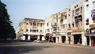 Janpath - Janpath commercial area, 2006