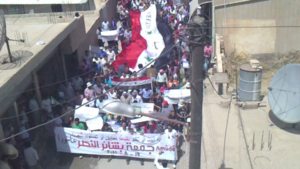 Amuda - A demonstration against the Syrian government in Amuda on 19 August 2011