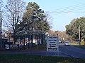 Denison Barracks, Hermitage, Berkshire.jpg