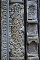 Details of engraved decoration on Basalt stone in the exterior of Adina Mosque.jpg