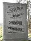 diemen nederlands-israëlitische begraafplaats 008