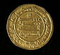 Dinar LACMA M.2006.143.9 (2 of 2).jpg