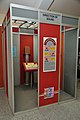 Direction Of Sound - Bardhaman Science Centre - Bardhaman 2015-07-24 1444.JPG