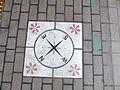 Direction board in Tsurumi-Ryokuchi station.JPG
