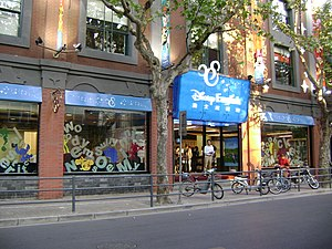 Disney English - The outside of the first Disney English learning center on Mao Ming Road in Shanghai, China.
