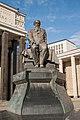 Dostoevsky, Russian State Library, 2009-06-19-2.jpg
