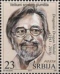 Dragan Nikolić 2017 stamp of Serbia 2.jpg
