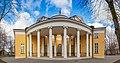 Durasov palace wide.jpg