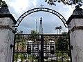 Dutch Cemetery, Elmina.JPG