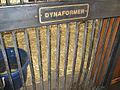 Dynaformer stall.jpeg